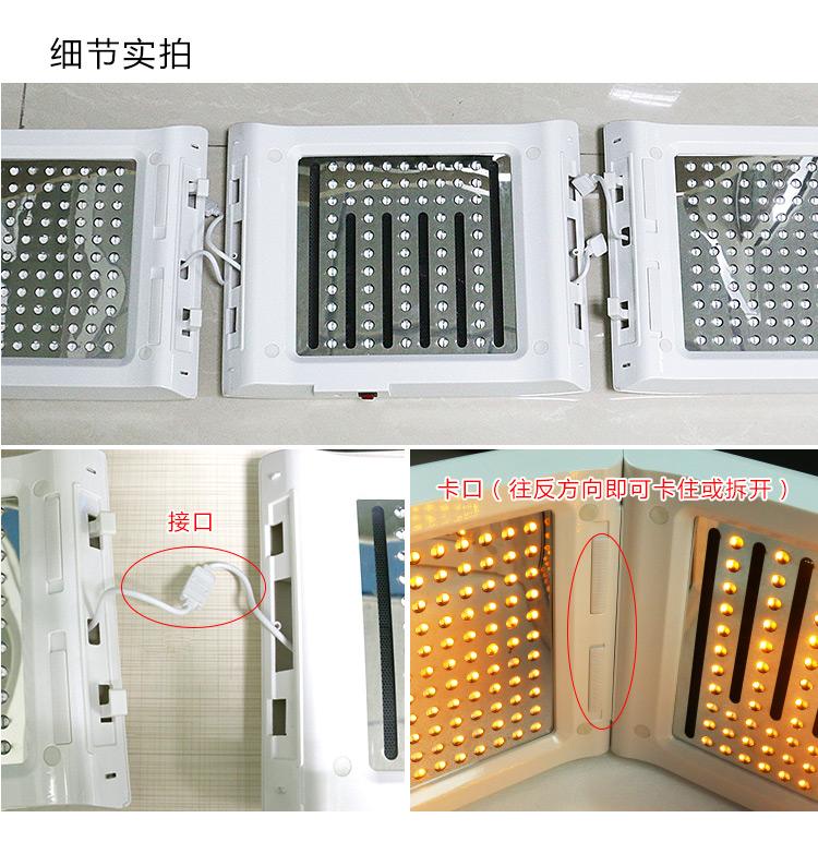 韩国LED美肤仪光谱仪界面实拍_12.jpg