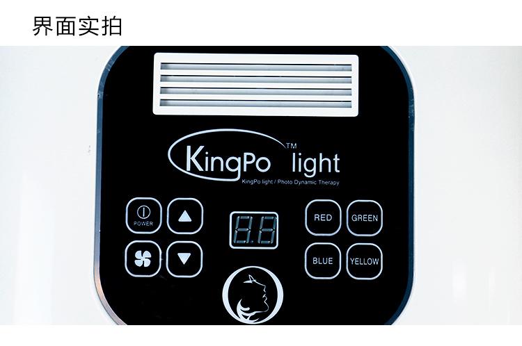 韩国LED美肤仪光谱仪界面实拍1_13.jpg