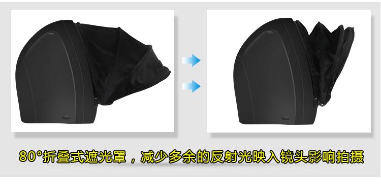 黑色魔镜新款魔镜检测仪仪器细节展示_11.jpg