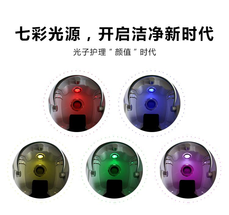头疗护理仪功能介绍_09.jpg