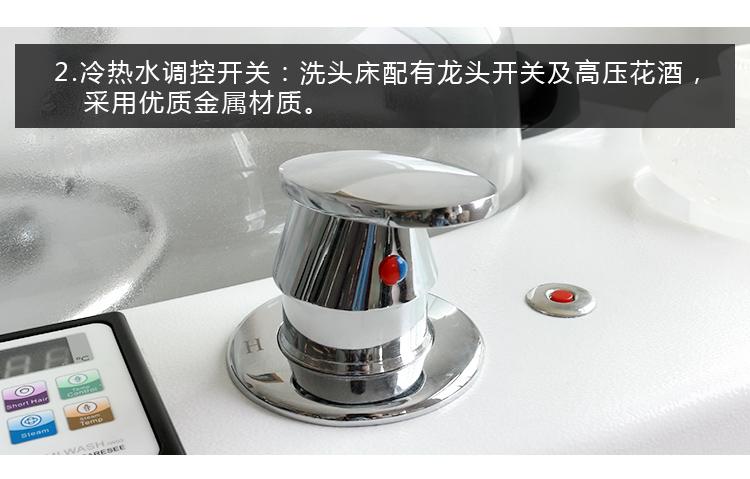 自动洗头机介绍_07.jpg