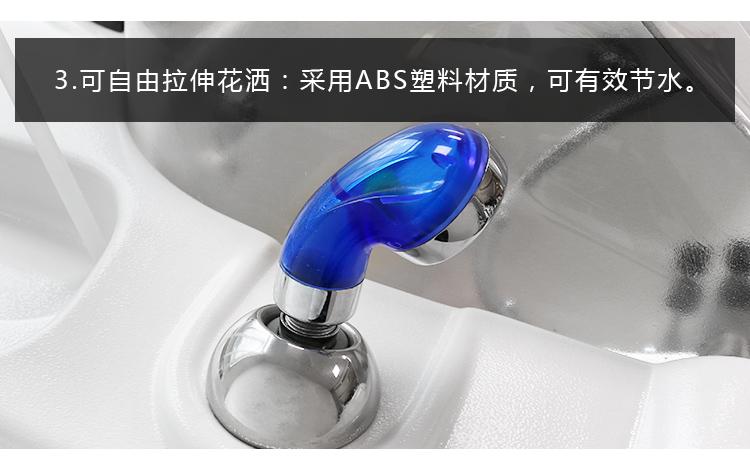 自动洗头机介绍_08.jpg