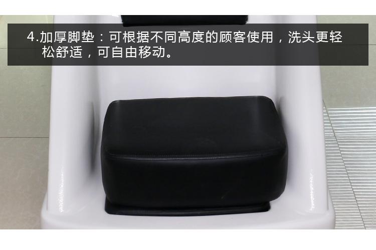 自动洗头机介绍_09.jpg
