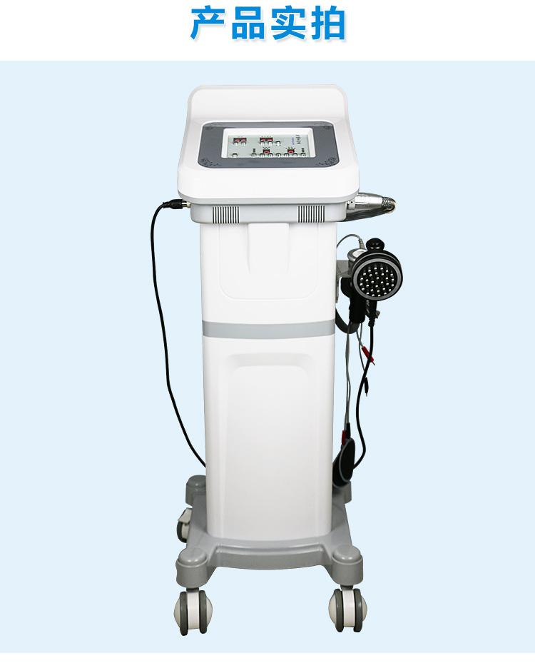 DDS生物电疗仪产品功效_07.jpg