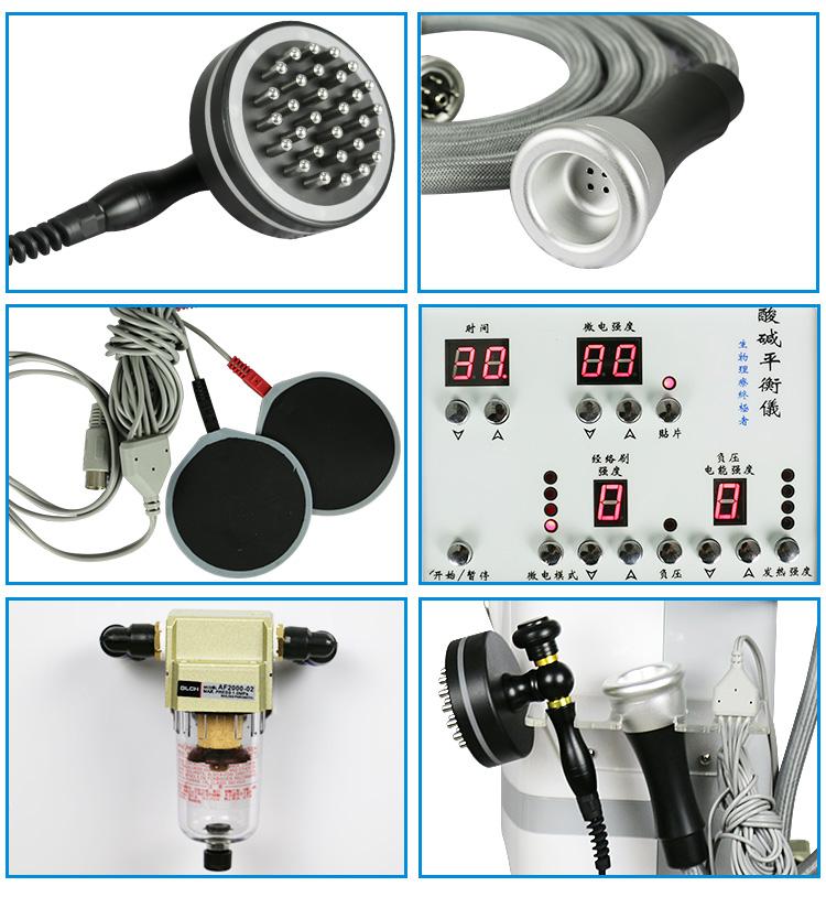 DDS生物电疗仪产品实拍3_11.jpg