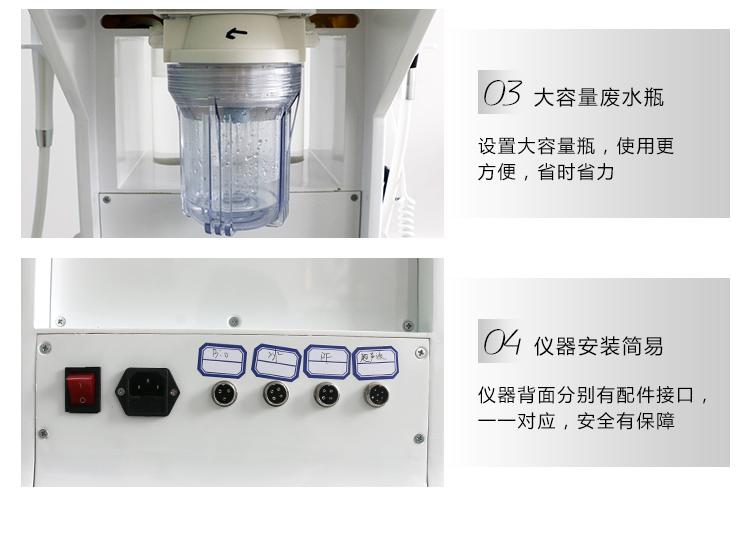 六合一氢氧大气泡仪器优质细节2_08.jpg
