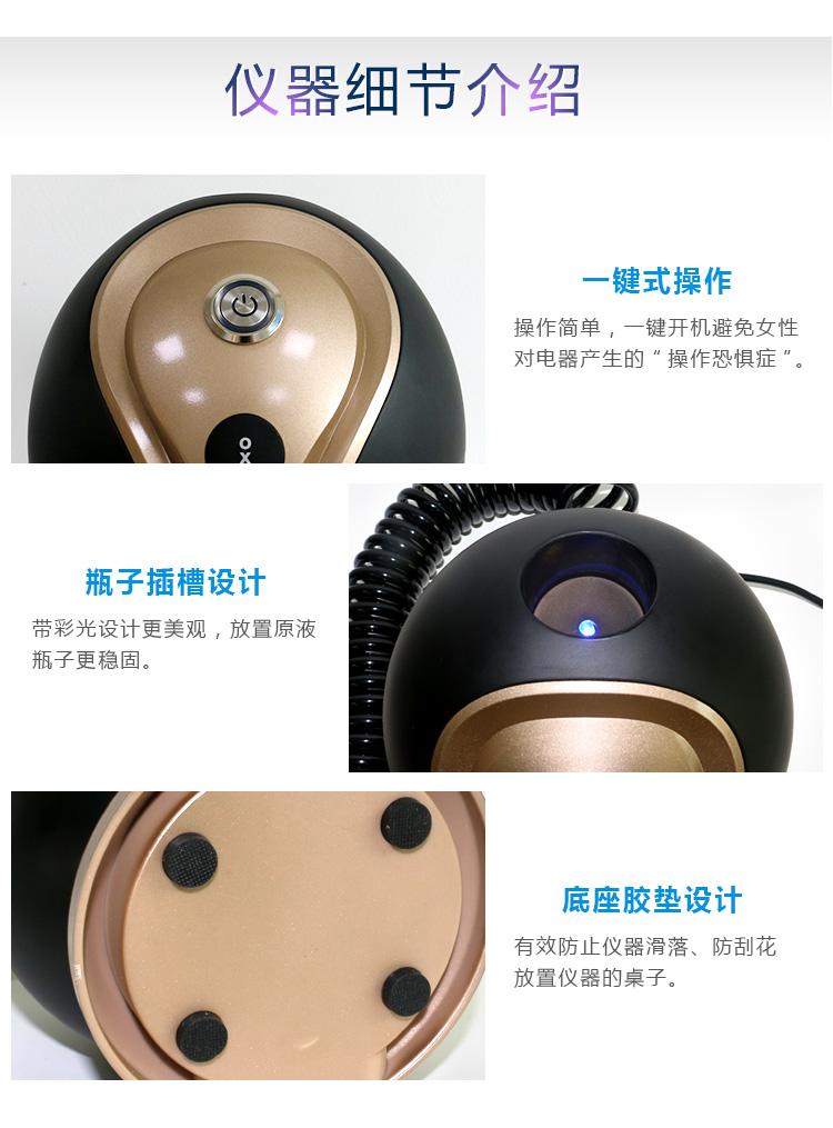 水氧仪仪器细节介绍_09.jpg