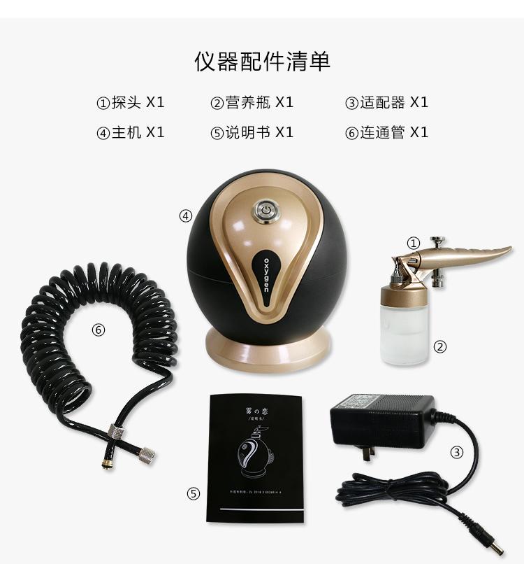 水氧仪仪器配件_12.jpg