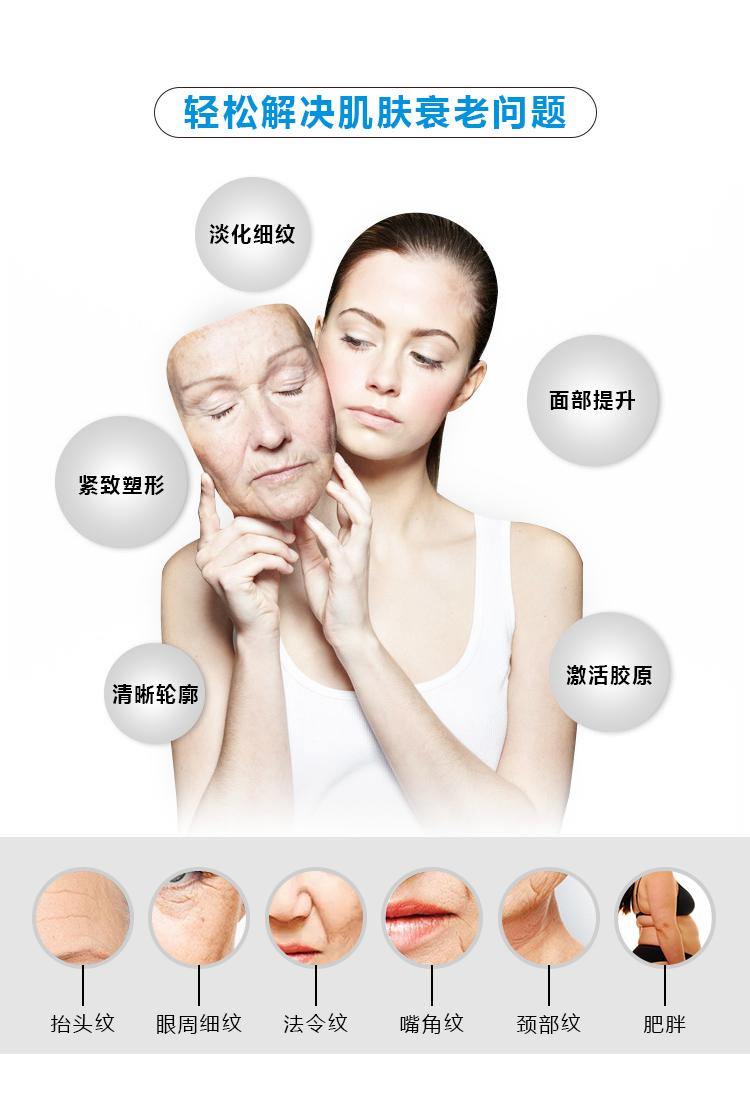 解决肌肤衰老问题_05.jpg