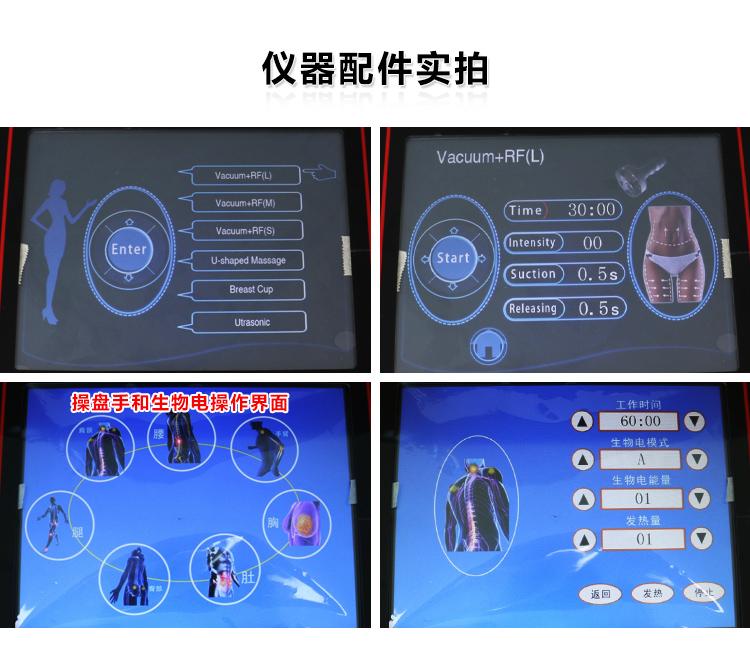 生命源动力仪器操作界面图片展示_16.jpg