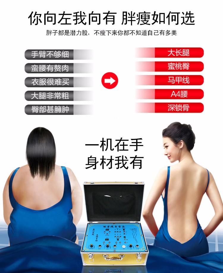 胖瘦如何选_03.jpg