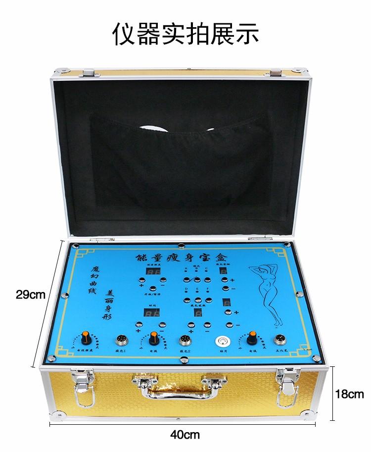 月光宝盒仪器实拍展示_11.jpg