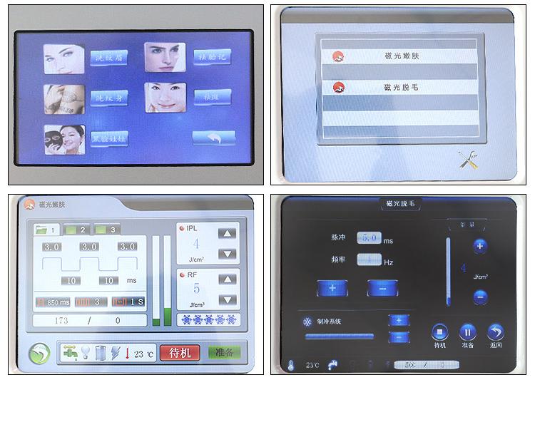 6代磁光脱毛仪仪器细节实拍_14.jpg