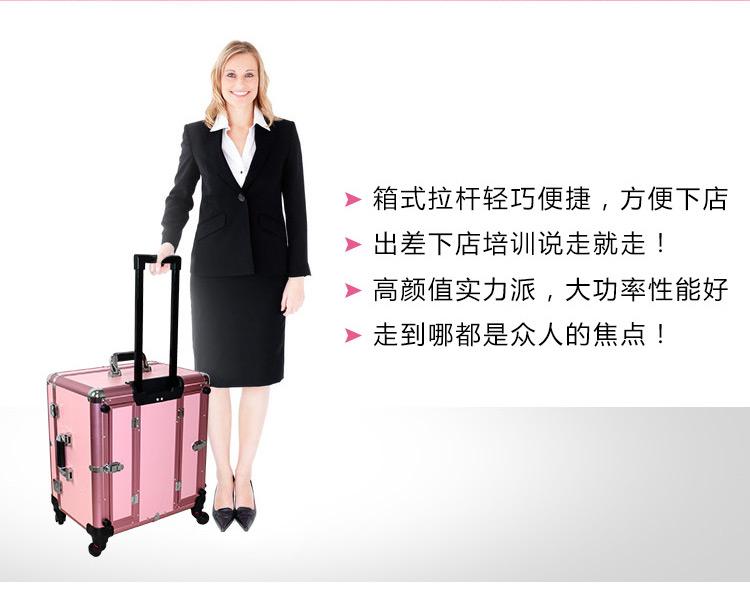 粉色激光洗眉机便携式_02.jpg