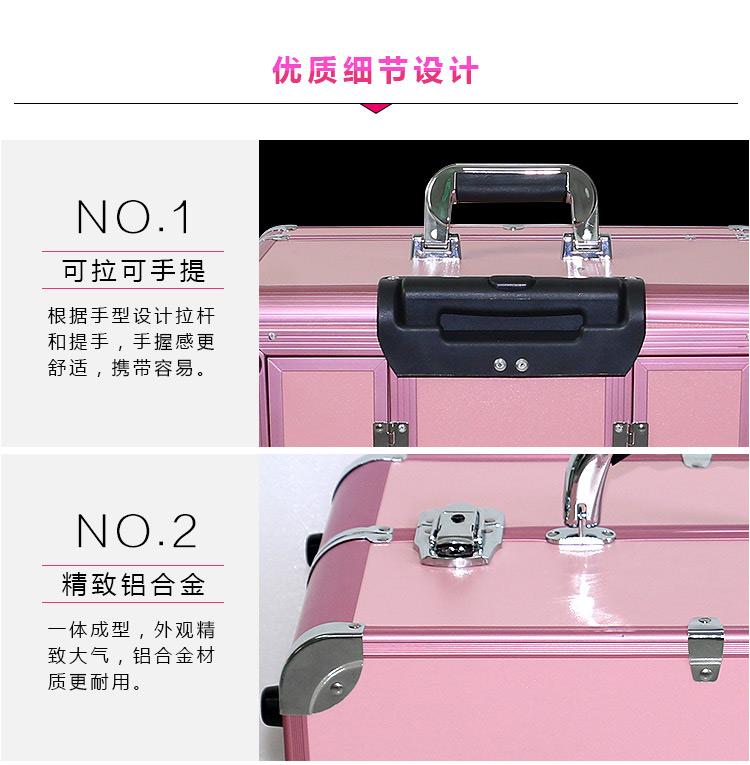 粉色激光洗眉机优势_08.jpg