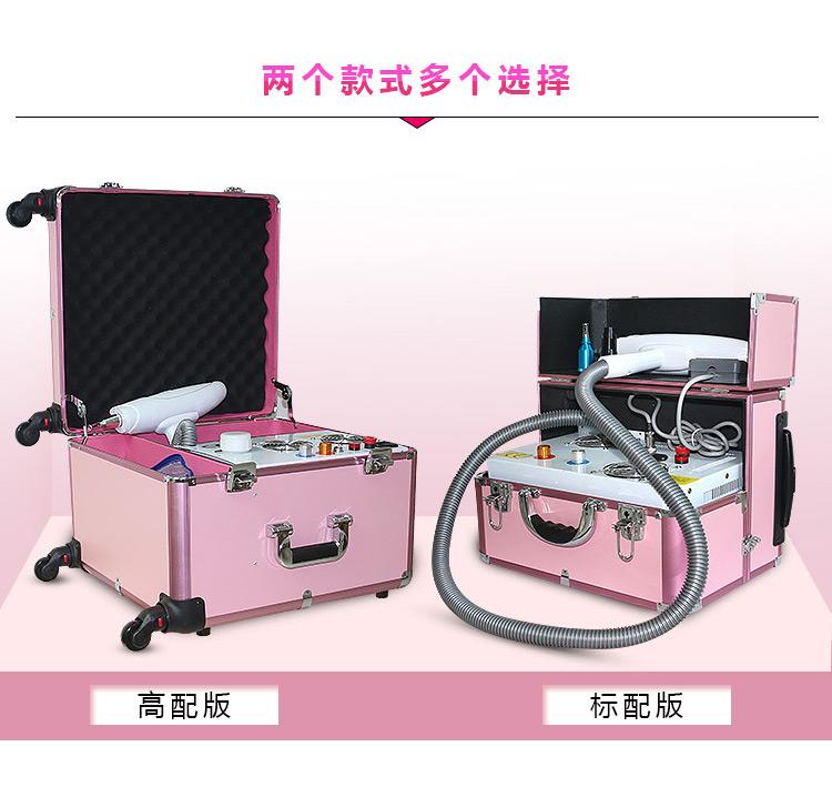 粉色激光洗眉机多款式_10.jpg