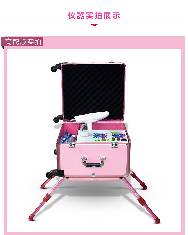 粉色激光洗眉机实拍_11.jpg