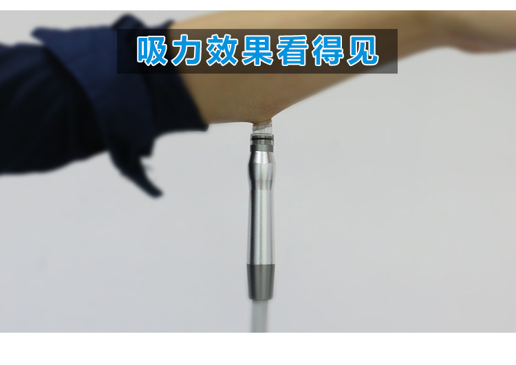 升级款六合一小气泡仪器展示_08.jpg