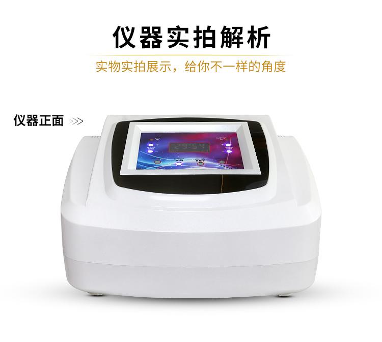 多功能美胸仪仪器实拍_09.jpg