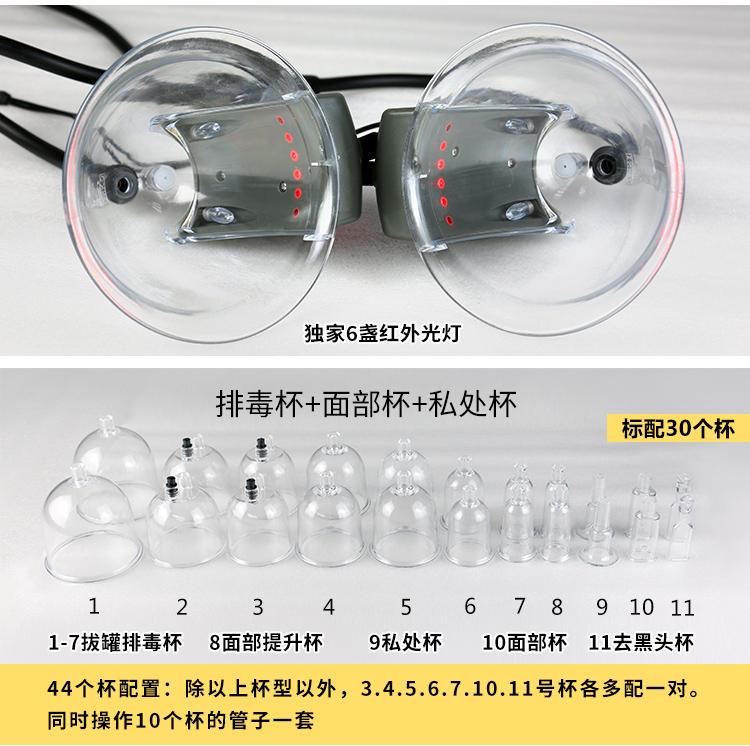 多功能美胸仪仪器配件图片_13.jpg