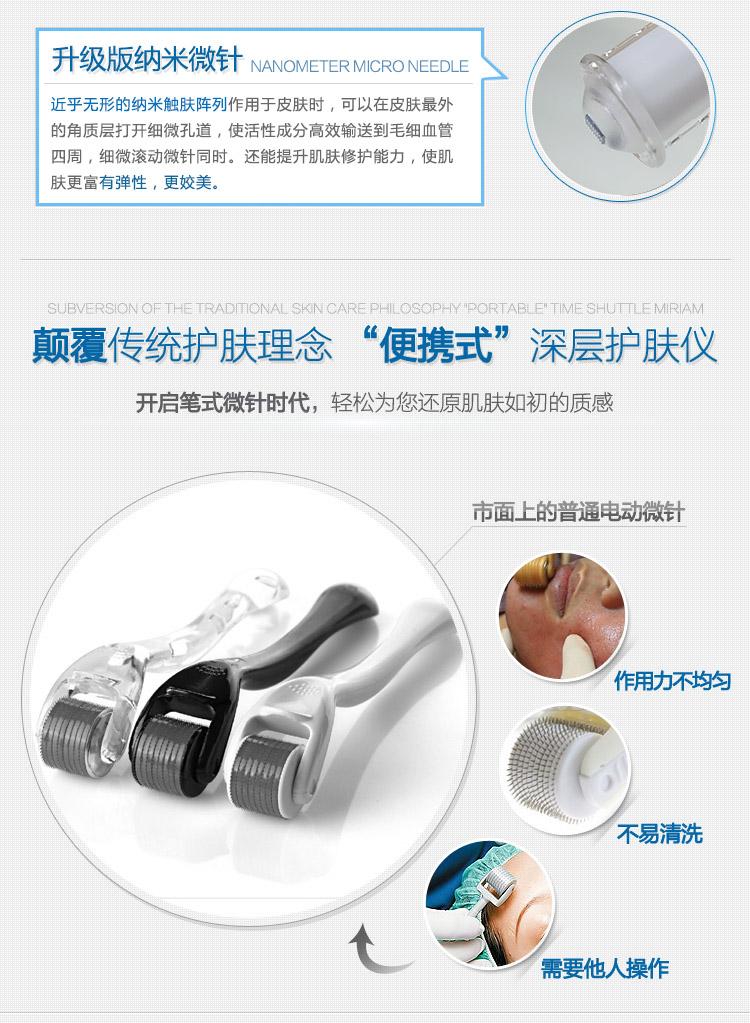 电动微针与其它的相比-详情金色款_05.jpg