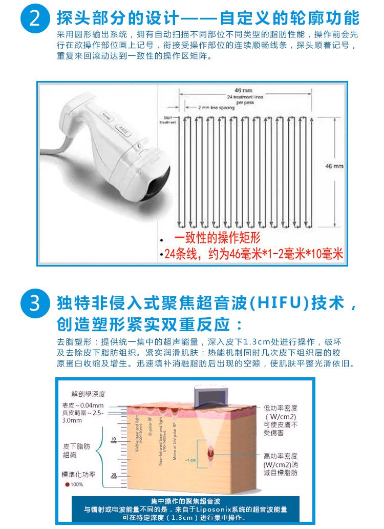 热立塑设计优势2_04.jpg