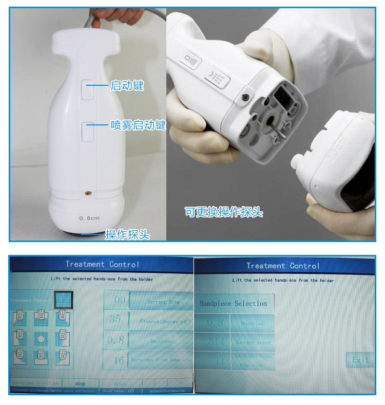 热立塑产品细节_13.jpg