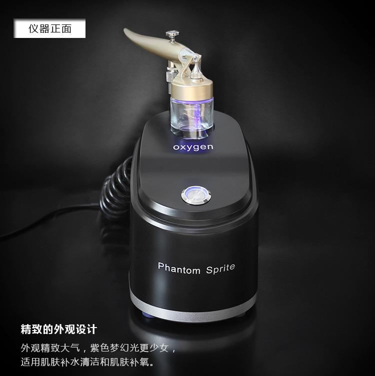幻精灵注氧仪仪器正面实拍展示_12.jpg