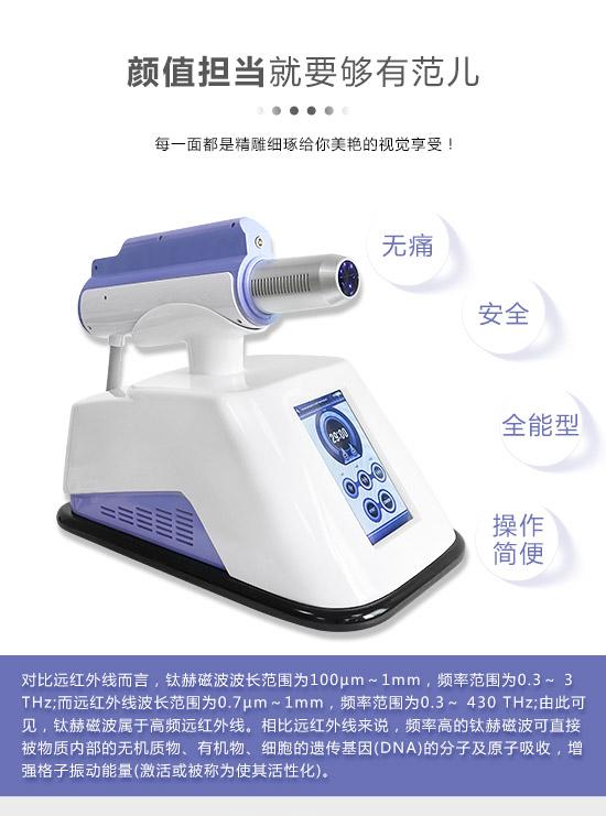 手持钛赫细胞热疗仪,多场所适用养生仪器
