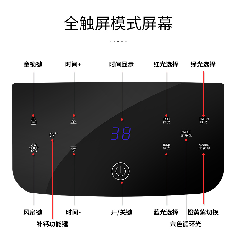 折叠式光谱仪全屏模式_09.jpg