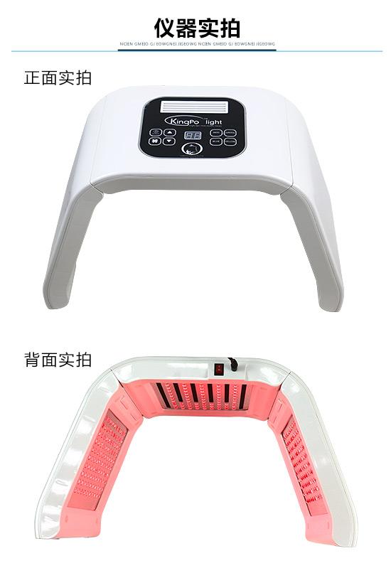 韩国LED美肤仪550_11.jpg