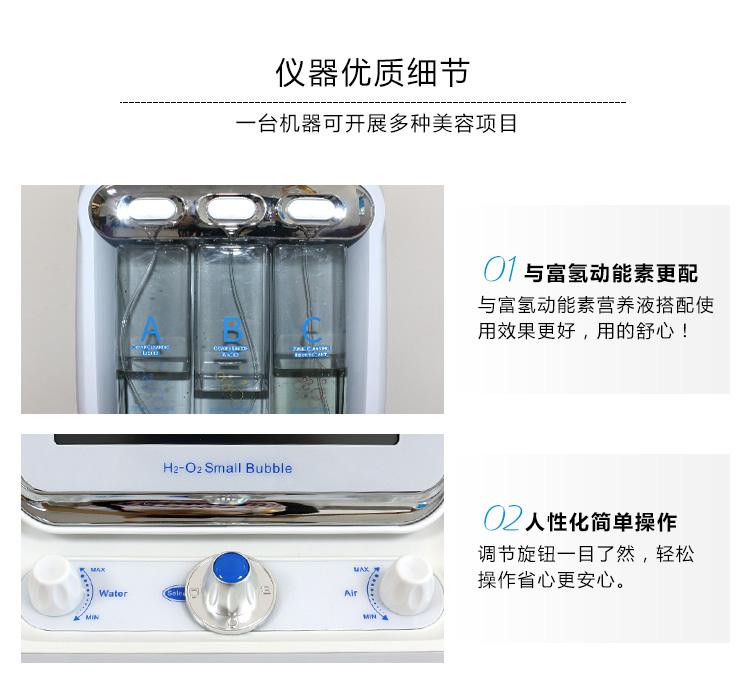 多功能小气泡美容仪用法及介绍