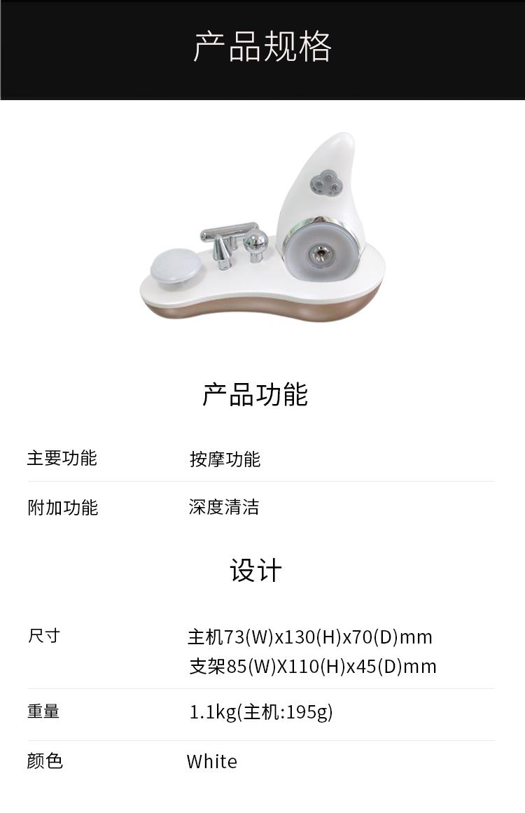 声波智能按摩仪产品规格_16.jpg