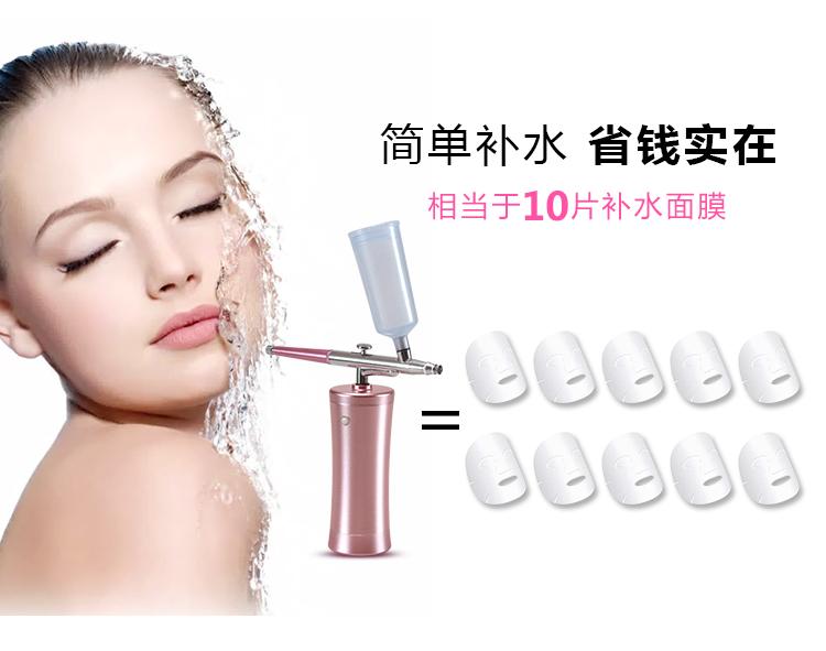 手持纳米注氧仪补水_06.jpg