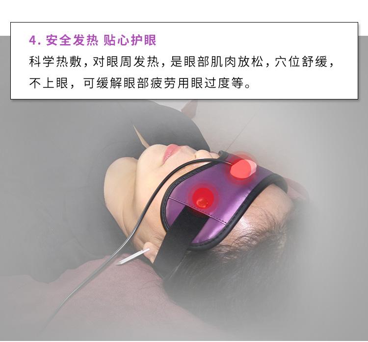 使用便携盆骨仪图片_11.jpg