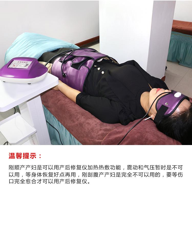 便携盆骨仪体验图片_17.jpg