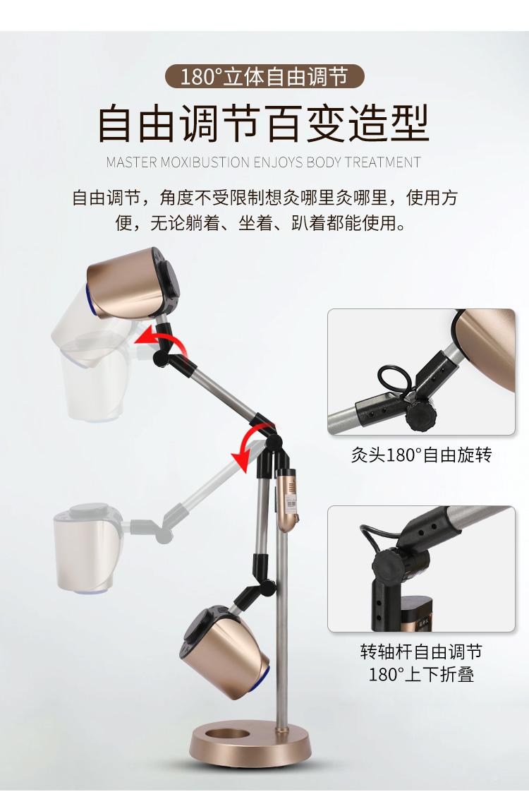 福寿艾灸仪百变造型_09.jpg