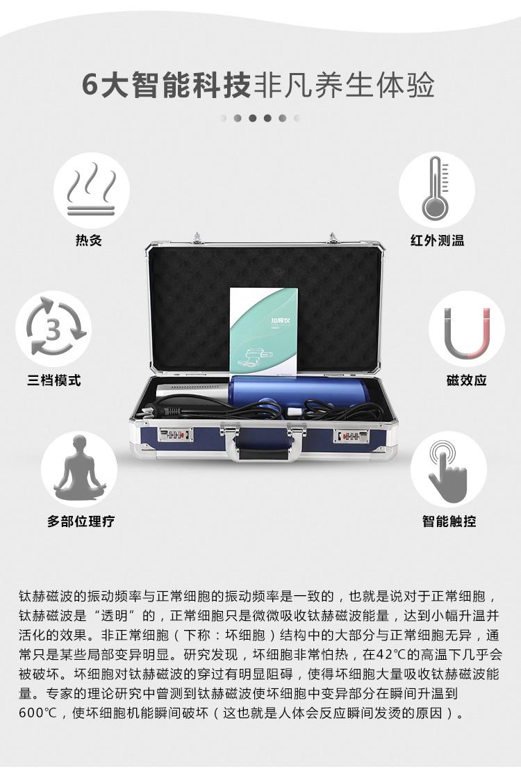 热导仪优势04.jpg
