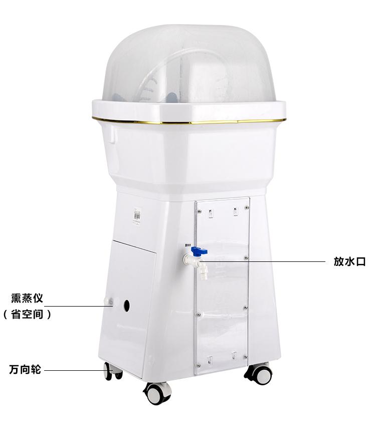 新款头疗spa护理仪仪器细节2_09.jpg