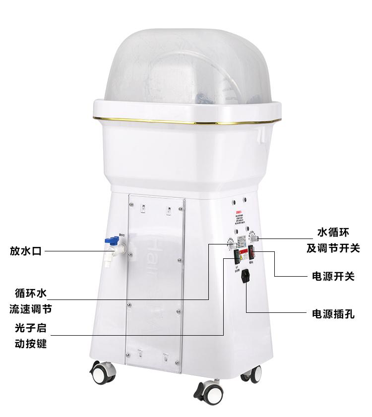 新款头疗spa护理仪仪器细节3_10.jpg