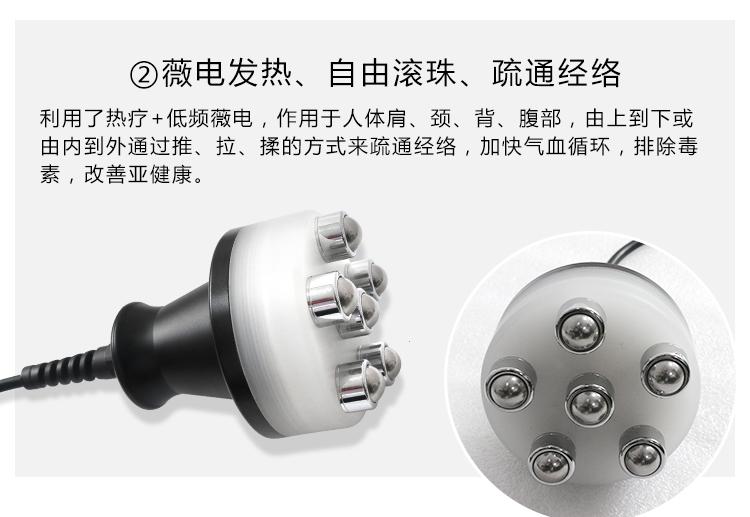 产后盆底肌修复仪仪器功能介绍2_06.jpg