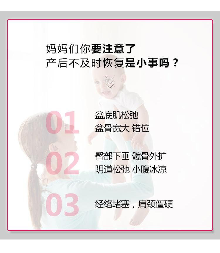 盆底肌不及时修复产生的问题_09.jpg