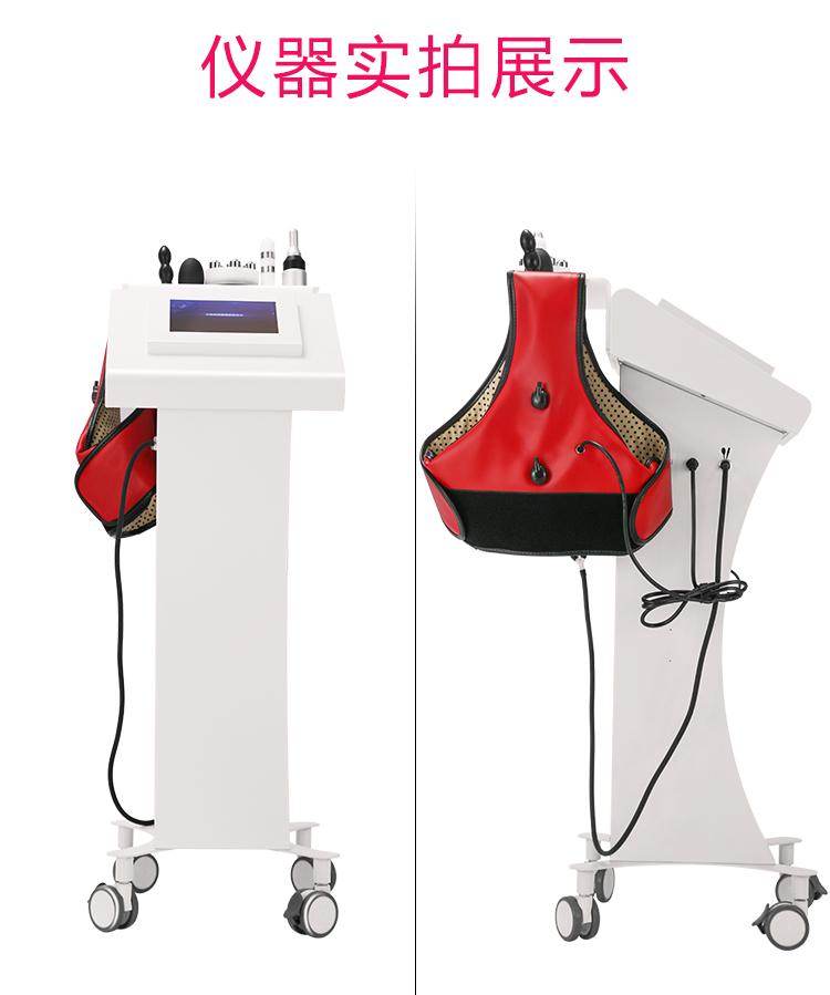 产后盆底肌修复仪仪器实拍展示_11.jpg