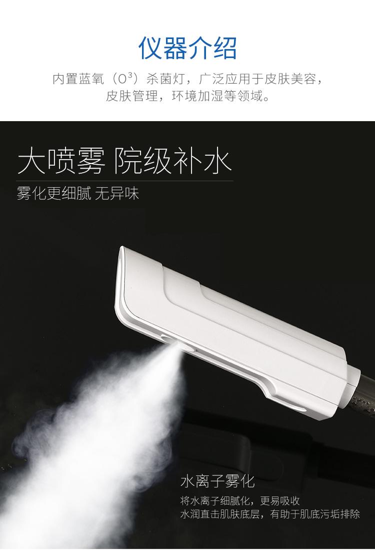 冷热喷雾机仪器介绍_03.jpg