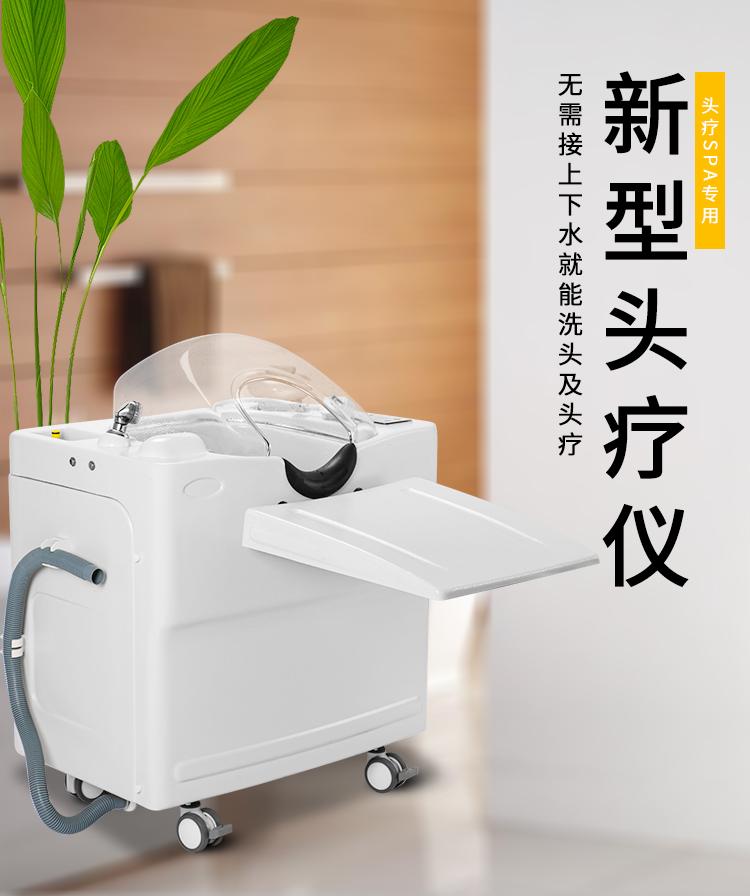 新型头疗仪_01.jpg