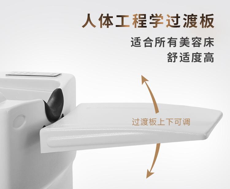 新型头疗仪细节展示2_09.jpg
