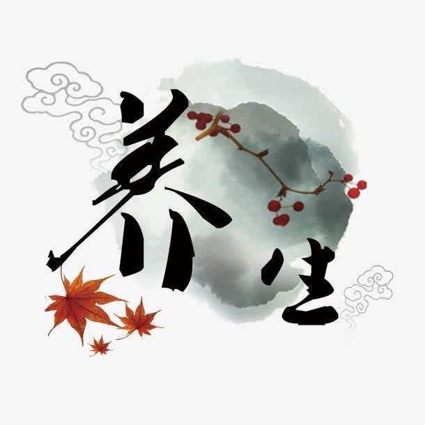 多功能养生仪器.jpg