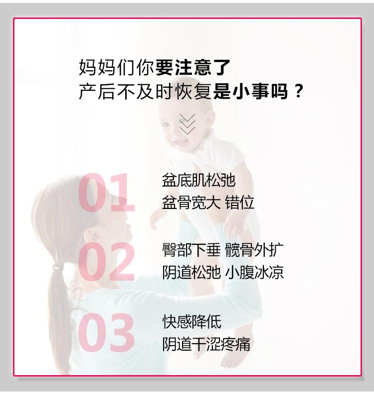 产后康复理疗仪详情_04.jpg