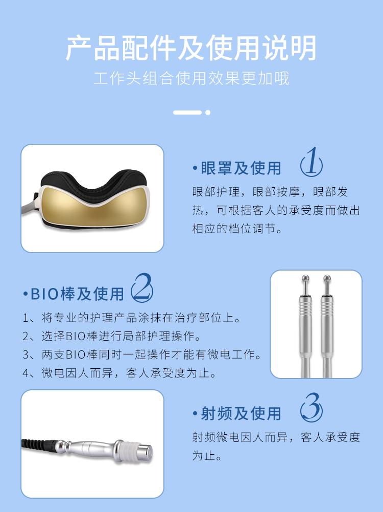 台式护眼仪产品说明.jpg