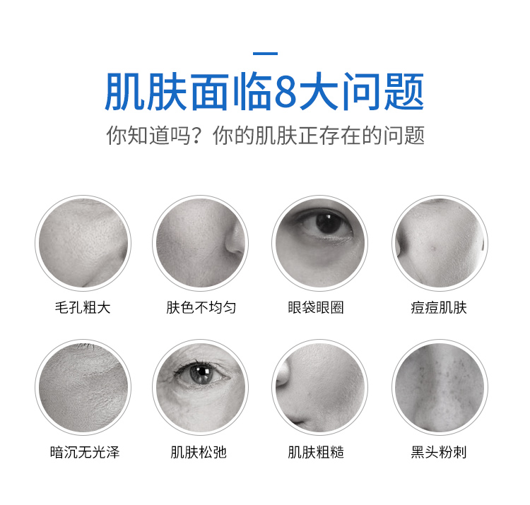 皮肤水氧管理系统详情_02.jpg